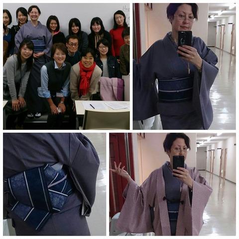 Kimono 2015-11-28 f