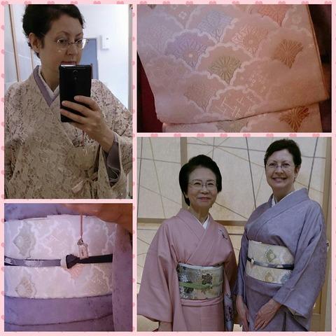 Kimono 2015-10-25