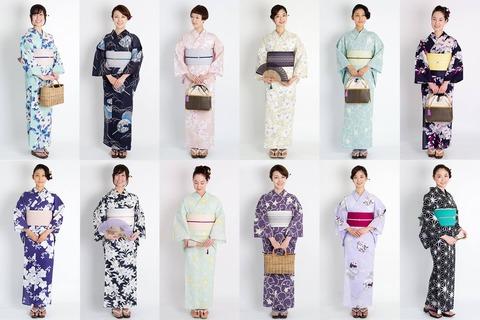 Kururi2014