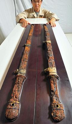 Shosoin Swords