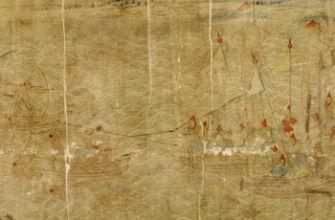 China's scroll of Wako pirates l