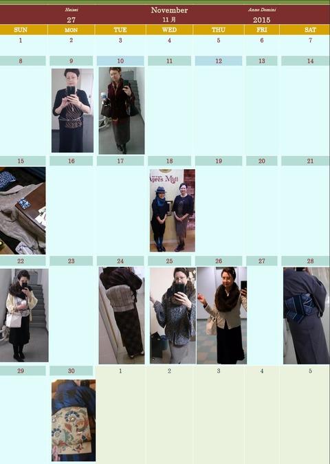 Kimono Calendar 2015-11 NOV JPEG