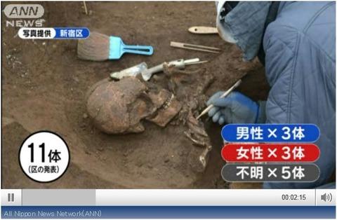 http://headlines.yahoo.co.jp/videonews/ann?a=20130131-00000046-ann-soci