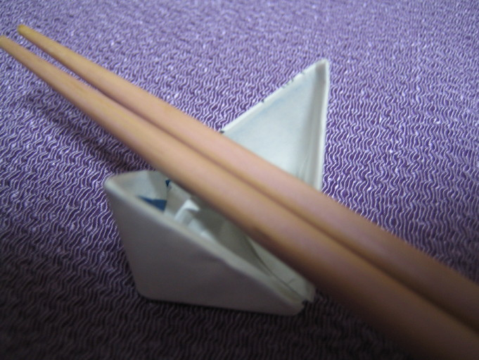 Afs Japan Now Then Origami Chopstick