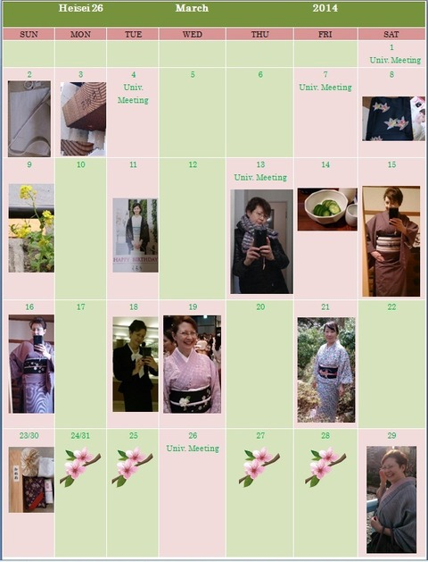 AF's Kimono Calendar 2014 March