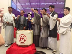 Kimono artisan Kyoto 2015