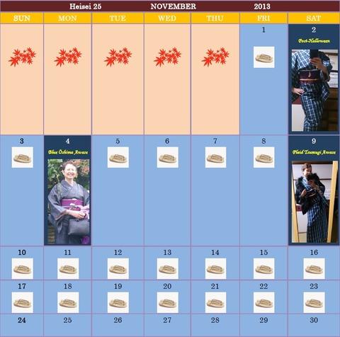 AF's Kimono Calendar: October 2013