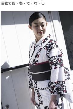 awai2014_omotenashi