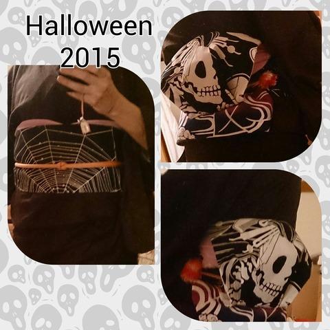 Kimono 2015-10-30