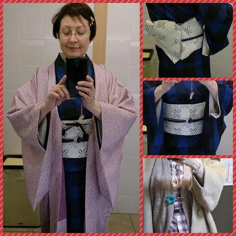 Kimono 2015-12-5 d