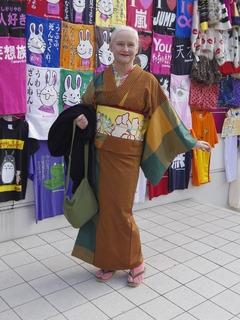 Sheila Travelling Kimono