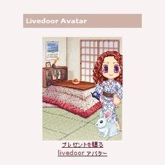 Avatar Kotatsu 20110225c