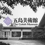 Gotoh Museum-12