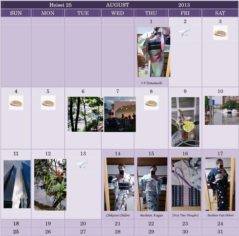 Kimono Calendar Aug 2013 L