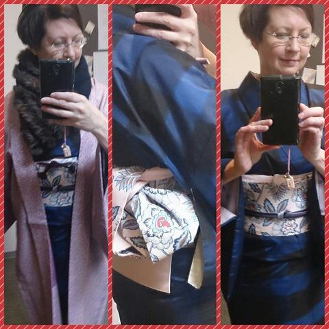 Kimono 2015-12-5 e