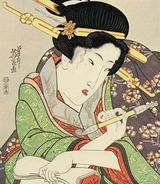 Geisha Links