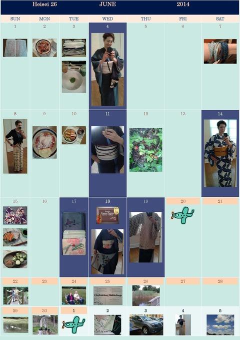 Kimono Calendar 2014 JUNE photo_Page_1