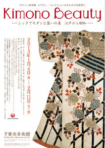Chibna-Shibi_Kimono-Beauty