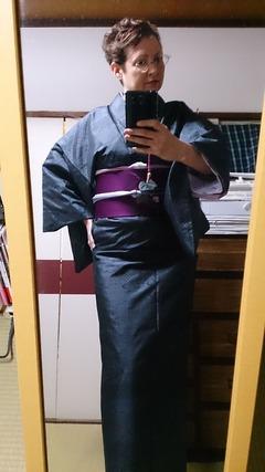 Blue Oshima with Autumn Nagoya obi