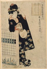 9 Utamaro_�ư���������͡����������Τ��������_TNM-ed