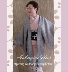 AubergineFleur Kimono Salone 2014
