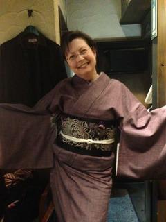 Purple Tsumugi