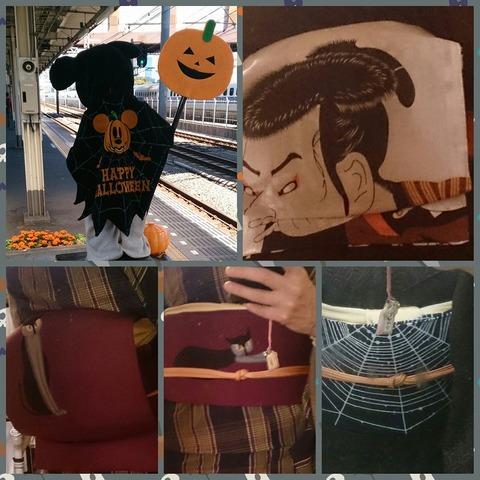 Kimono 2015-10-Halloween