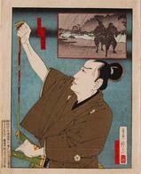 Ota Sakamoto Ryoma played by Ichikawa Tsurugoro