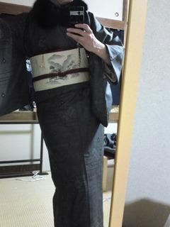 Black Tsumugi NYs