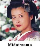 Midai-sama