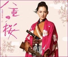 NHK Taiga Drama Yae's Sakura