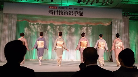 Kitsuke Dressing Contest Nov 2013