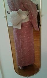 AF Fudangi Kimono