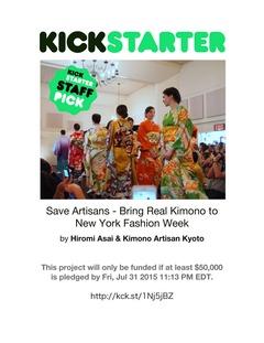 Kimono Kickstarter Poster