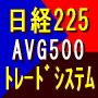 日経225
