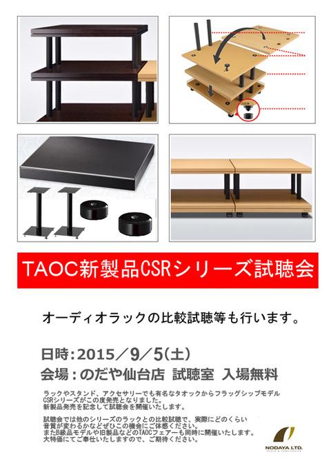 taoc-2