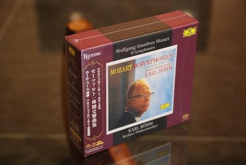 Mozart 9 Symphonies