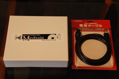 KOJO_TECHNOLOGY_KS-0[Medusa] 2m