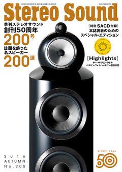 news_20160831_ss200-thumb-240xauto-103408