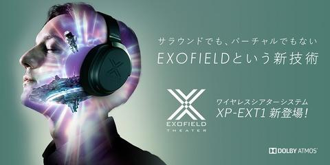 exo_kv