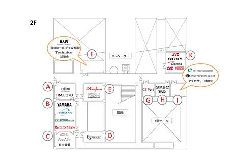 のだや仙台店夢メッセ会場案内図2F2018冬