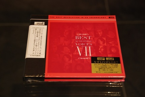Best Audiophile Voices Ⅶ