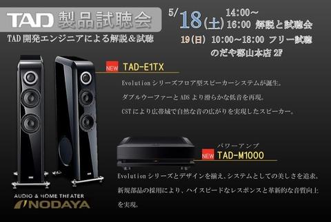 tda-body-thumb-800xauto-2433