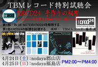 XRCD-copy2_1.jpg