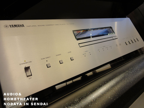 20150102試聴機yamaha cd s3000