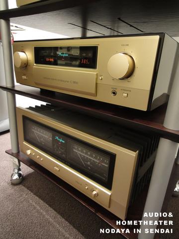 20151030B&W805D3縦amp
