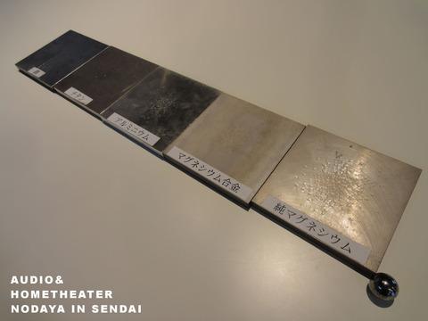20141122fostex金属サンプル
