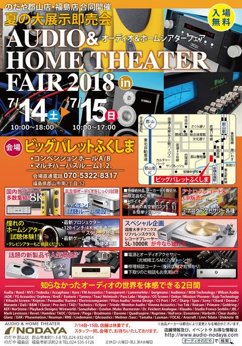 B6フライヤー-thumb-autox1142-2231