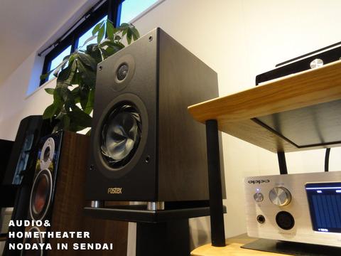 20150103試聴機GR160