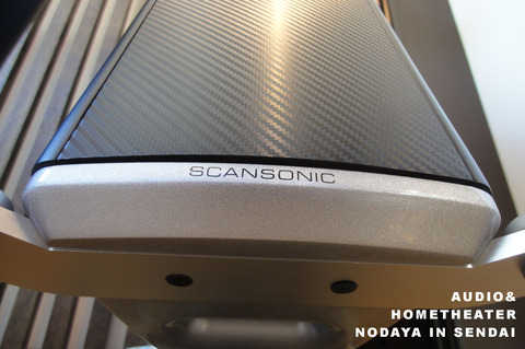 20150614scansonic bottom